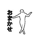 キモ動く!アザラシさん(個別スタンプ:02)
