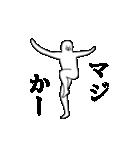 キモ動く!アザラシさん(個別スタンプ:07)