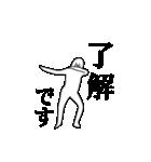キモ動く!アザラシさん(個別スタンプ:15)