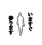 キモ動く!アザラシさん(個別スタンプ:17)