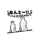 キモ動く!アザラシさん(個別スタンプ:18)