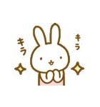 動く擬音語うさちゃん(個別スタンプ:02)