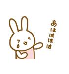 動く擬音語うさちゃん(個別スタンプ:06)