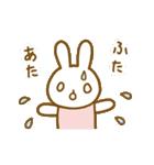動く擬音語うさちゃん(個別スタンプ:07)