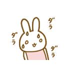 動く擬音語うさちゃん(個別スタンプ:08)