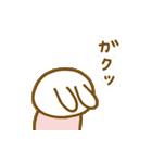 動く擬音語うさちゃん(個別スタンプ:11)