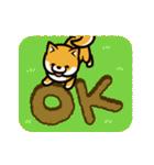 動く!柴犬マロン(個別スタンプ:02)
