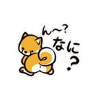 動く!柴犬マロン(個別スタンプ:04)
