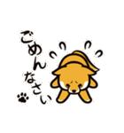 動く!柴犬マロン(個別スタンプ:08)