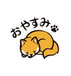 動く!柴犬マロン(個別スタンプ:10)