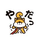 動く!柴犬マロン(個別スタンプ:12)