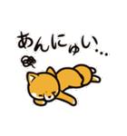 動く!柴犬マロン(個別スタンプ:14)