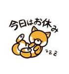 動く!柴犬マロン(個別スタンプ:16)
