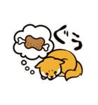 動く!柴犬マロン(個別スタンプ:17)