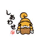 動く!柴犬マロン(個別スタンプ:19)