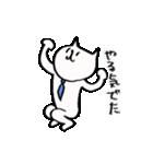 働く男の心太郎(個別スタンプ:01)