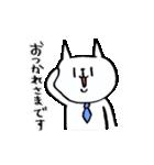 働く男の心太郎(個別スタンプ:34)