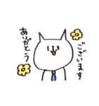 働く男の心太郎(個別スタンプ:38)