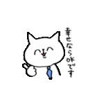 働く男の心太郎(個別スタンプ:39)