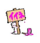 ミンクのなかまたち5(個別スタンプ:24)