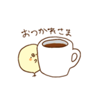 きみピヨ3(個別スタンプ:02)