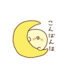 きみピヨ3(個別スタンプ:03)