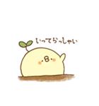 きみピヨ3(個別スタンプ:04)