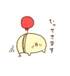 きみピヨ3(個別スタンプ:05)