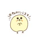 きみピヨ3(個別スタンプ:06)