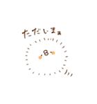 きみピヨ3(個別スタンプ:07)