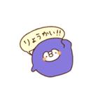 きみピヨ3(個別スタンプ:08)