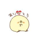 きみピヨ3(個別スタンプ:09)