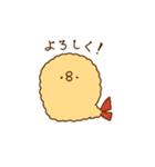 きみピヨ3(個別スタンプ:11)