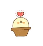 きみピヨ3(個別スタンプ:14)