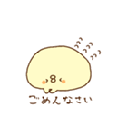 きみピヨ3(個別スタンプ:15)