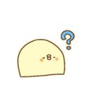 きみピヨ3(個別スタンプ:17)
