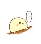 きみピヨ3(個別スタンプ:18)