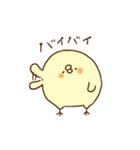 きみピヨ3(個別スタンプ:19)