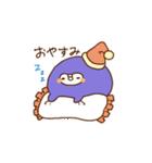 きみピヨ3(個別スタンプ:20)