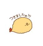 きみピヨ3(個別スタンプ:21)