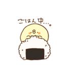 きみピヨ3(個別スタンプ:22)
