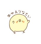 きみピヨ3(個別スタンプ:24)
