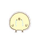 きみピヨ3(個別スタンプ:26)
