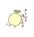 きみピヨ3(個別スタンプ:27)