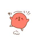 きみピヨ3(個別スタンプ:30)