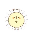 きみピヨ3(個別スタンプ:31)