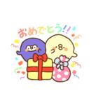 きみピヨ3(個別スタンプ:32)