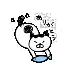 フジ丸の猫スタンプ(個別スタンプ:02)