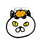 フジ丸の猫スタンプ(個別スタンプ:03)