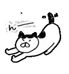 フジ丸の猫スタンプ(個別スタンプ:04)